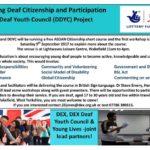 DDYC Citizenship Details
